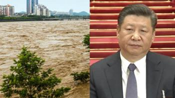 情況危急?三峽大壩洪水來勢洶洶 習近平首度現身勘災