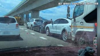 獨/好貴的車禍 貨車疑未保持車距撞BMW、保時捷