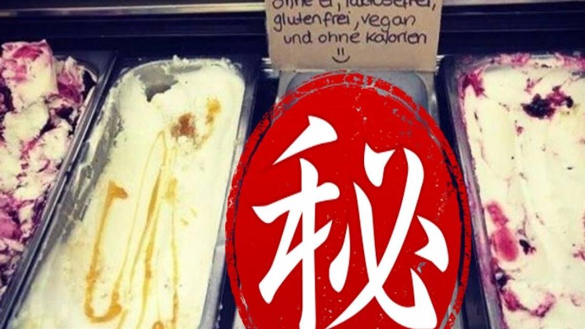 德冰淇淋「無糖零卡」新口味!網笑翻:根本台灣清冰