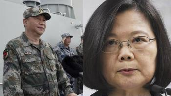 中國官媒嗆在台灣上空軍演!蔡英文終於反擊了