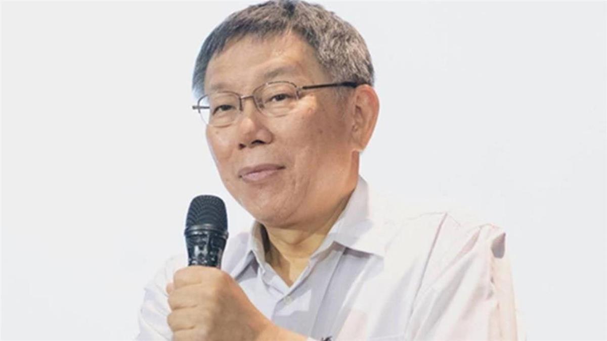 柯文哲:台北捷運做得比新加坡好  滿意度達95%