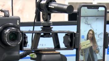 Halo Mavis台美兩地封館雙直播 代購商機創高峰