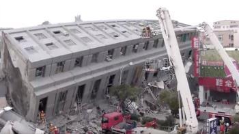 台南維冠倒塌侵權求償  一審判賠逾4億元
