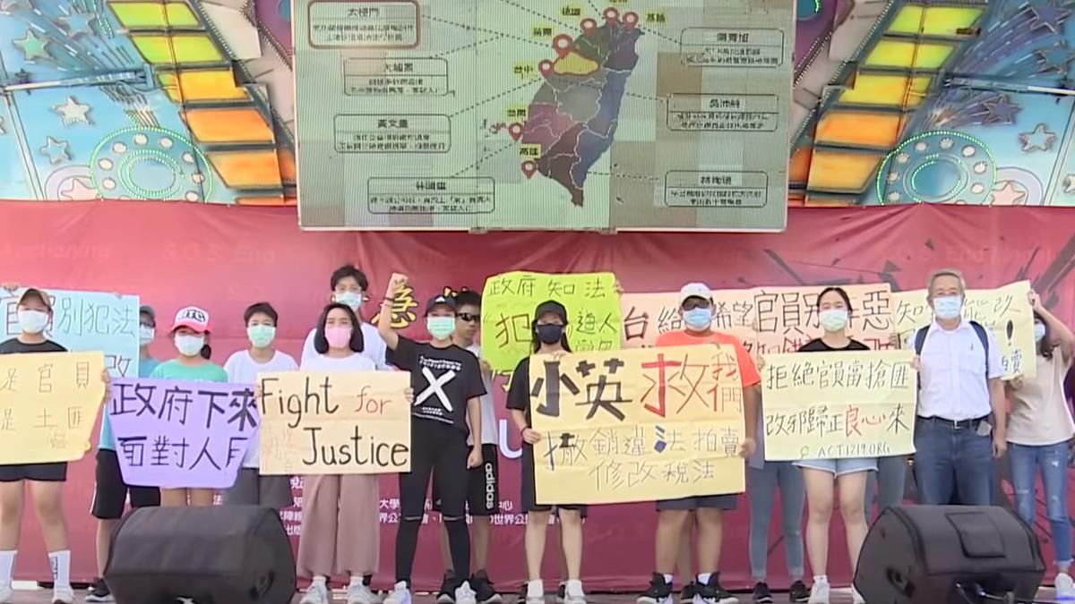 台灣青年對全球發聲 盼政府救援法稅改革