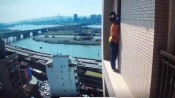 男隨機砍人後爬14樓高躲藏 警一句話突破心防:媽媽要來了