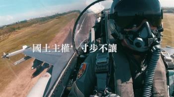 「好戰必亡」反嗆解放軍 國防部:別輕忽捍衛中華民國的決心