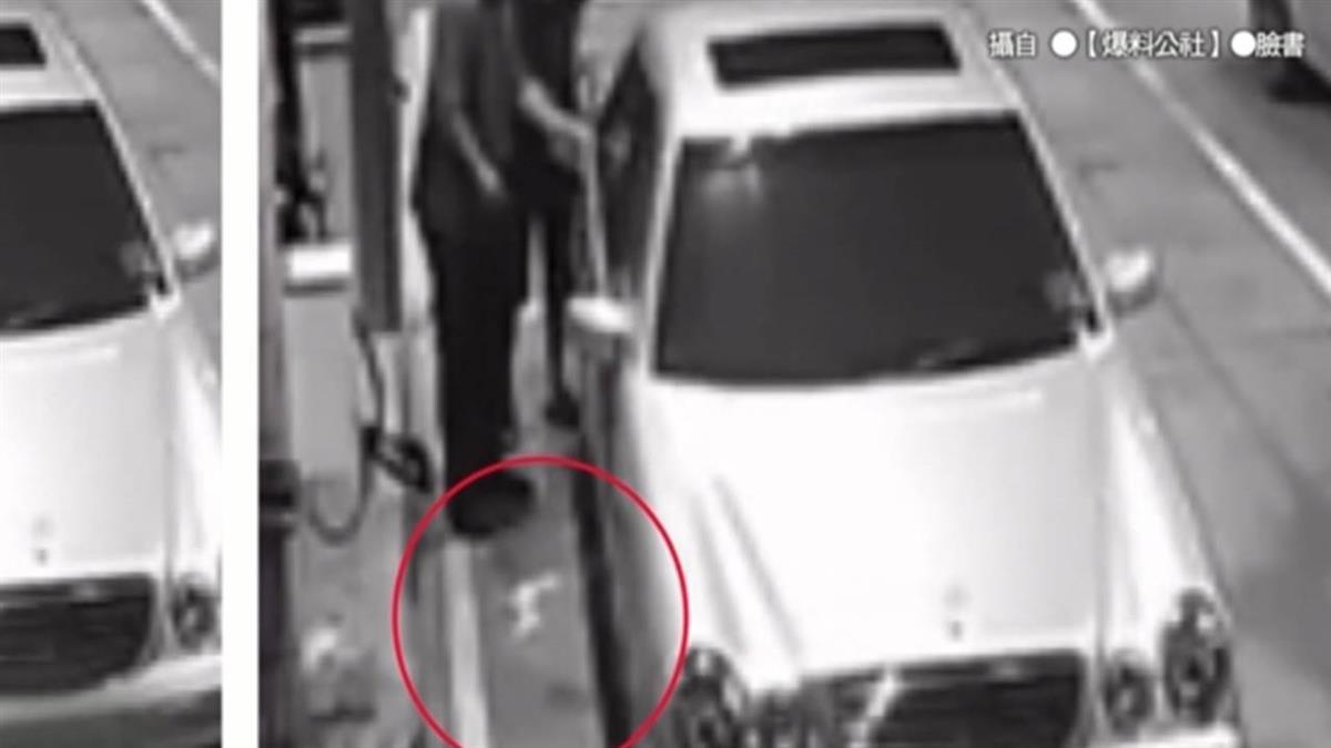 加完油錢直接丟地上 影片曝光賓士車主被肉搜