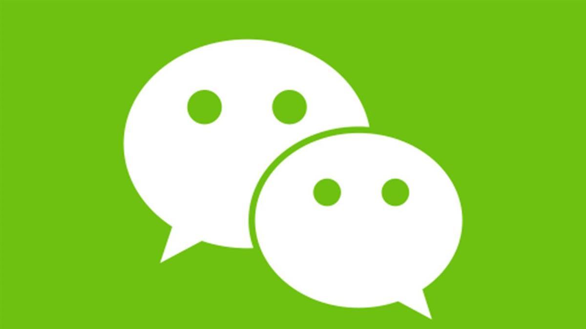川普下達WeChat限用令 用戶狀告美聯邦法院