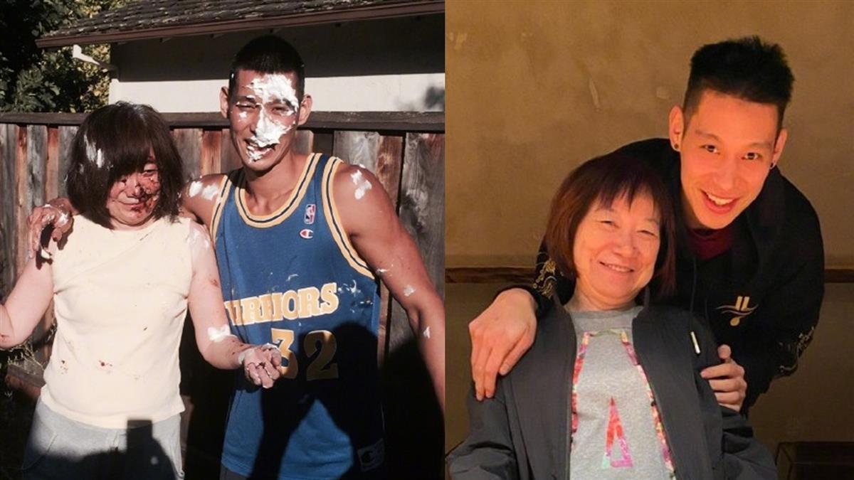 林書豪歡慶32歲生日!媽媽1句話 他大喊:滾開