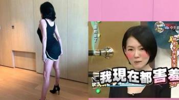 小S不服氣不能輸14歲嫩女 42歲「真理褲」上陣逆天長腿逼死人
