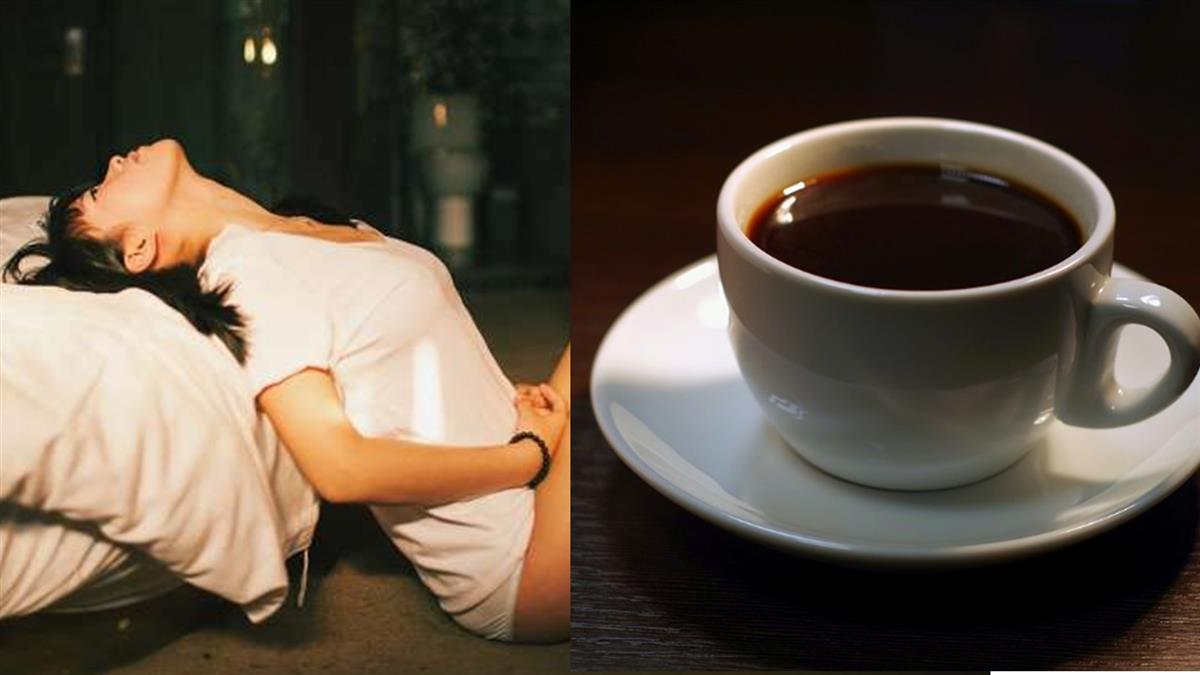 喝咖啡出大事!設計師睡醒右耳全聾掉 醫揭恐怖惡習害死人
