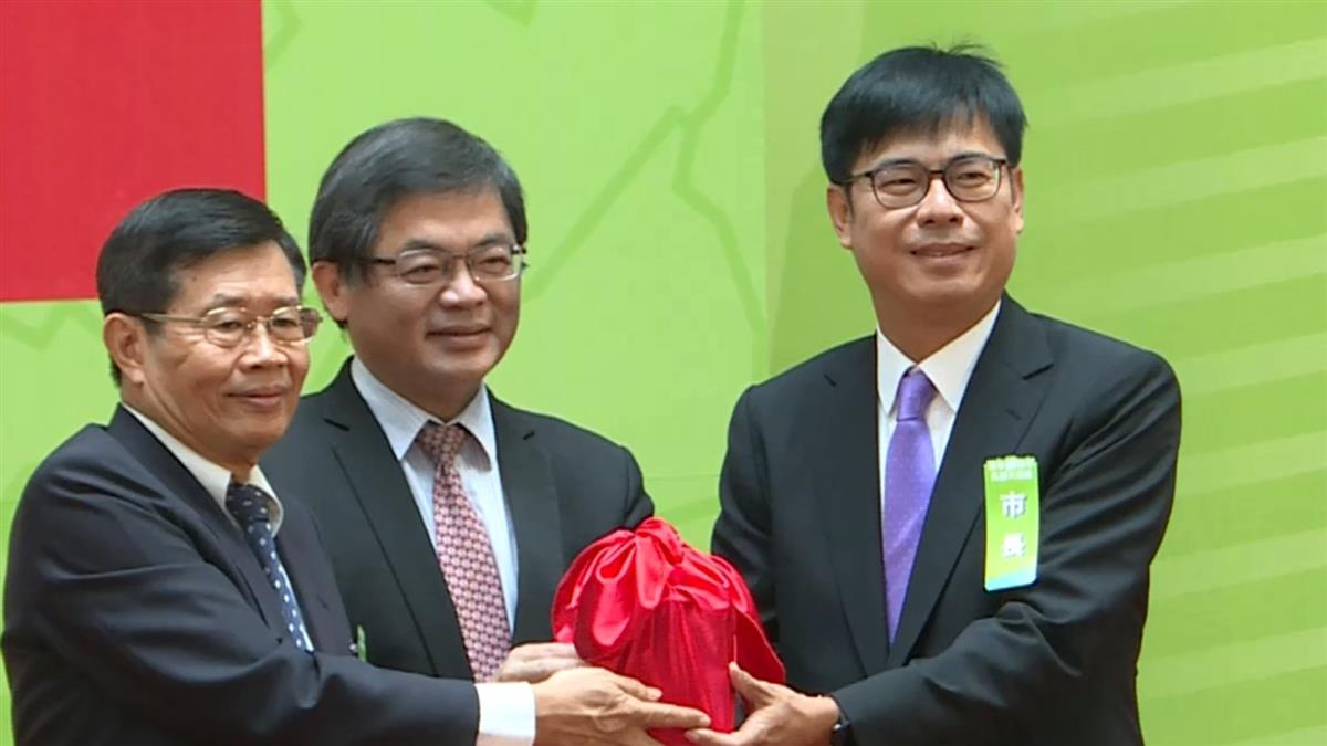 兩年拚四年!陳其邁宣誓就職:我們是希望的起點