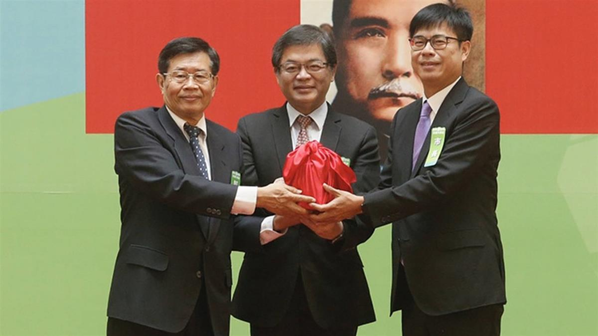 陳其邁宣誓就職高雄市長 重申4大優先