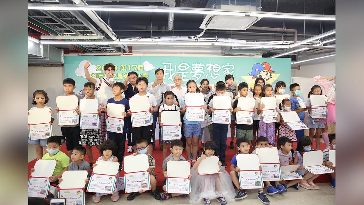 55年持續前行的兒童繪畫比賽 推動台灣兒童美學無限潛能