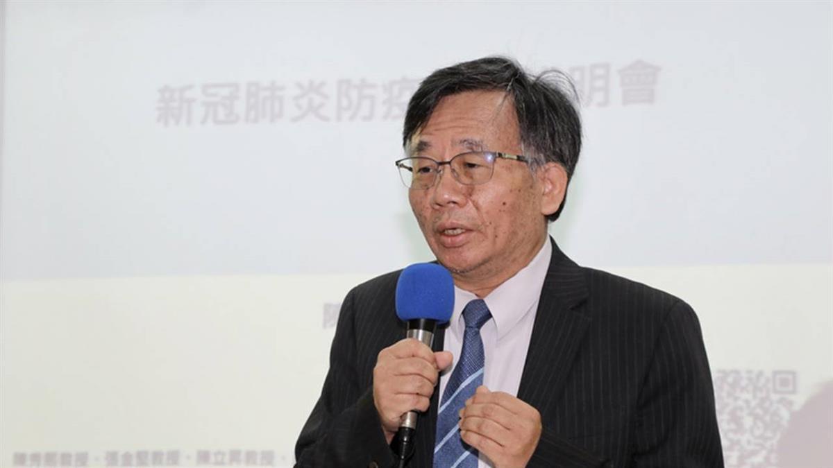 彰化血清檢測報告 陳秀熙:待同儕審查後再發表
