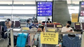 境外學位生返台人數增  機場單位已做好準備