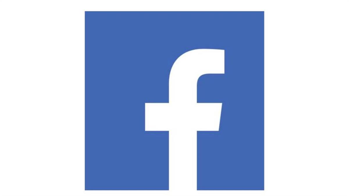 傳臉書同意在法國補稅 金額達36億元