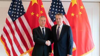 美中貿易代表通話 同意續推落實第一階段經貿協議