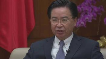 吳釗燮投書加媒  聯合國歡迎台灣為時不晚