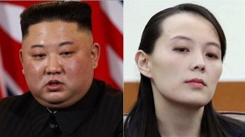 金正恩再爆病危!親妹妹掌大權 北韓人開始背誦金與正語錄
