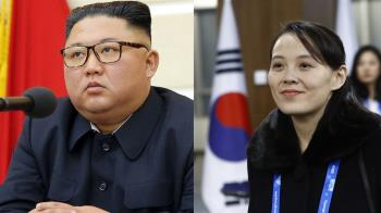 出大事!北韓政局重大變化 南韓防長:金與正已掌大權
