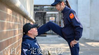 正妹女警壁咚照曝光  網嗨翻狂喊:跪求IG!