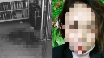 女老闆拒求婚遭砍23刀!6歲兒崩潰求救 連褲子都來不及穿