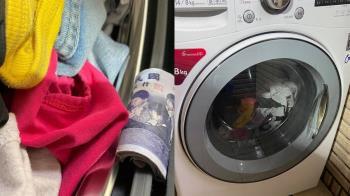 滾筒洗衣機狂吐鈔 人妻2天爽賺7600元:幸福來得太快