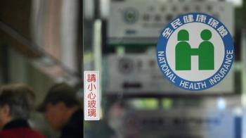 8類自付差額醫材有醫院價極端  9月底前要調整