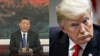 反制北京南海行徑 美開鍘制裁24家中國國企