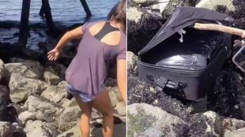 悚!正妹拍抖音撿海邊行李箱 驚見2具腐爛惡臭屍體