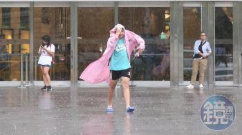 8縣市嚴防劇烈豪雨 「梅莎」成颱機率高下週接近台灣