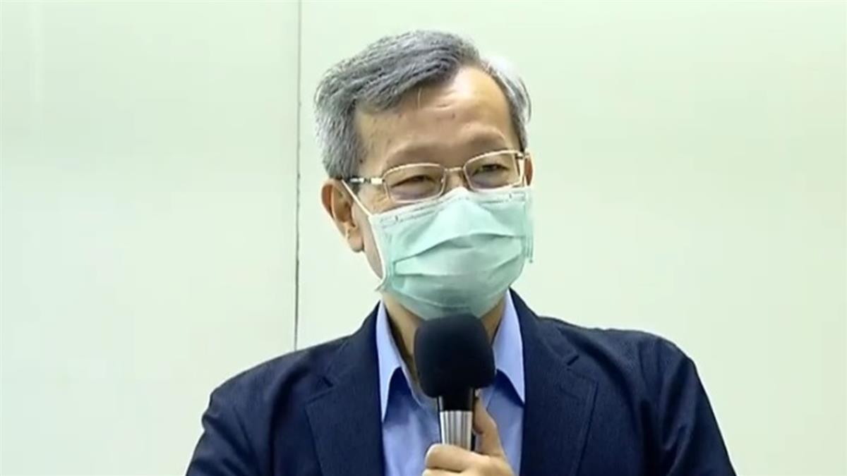彰化血清報告出爐!葉彥伯曝陽性率:台灣很安全