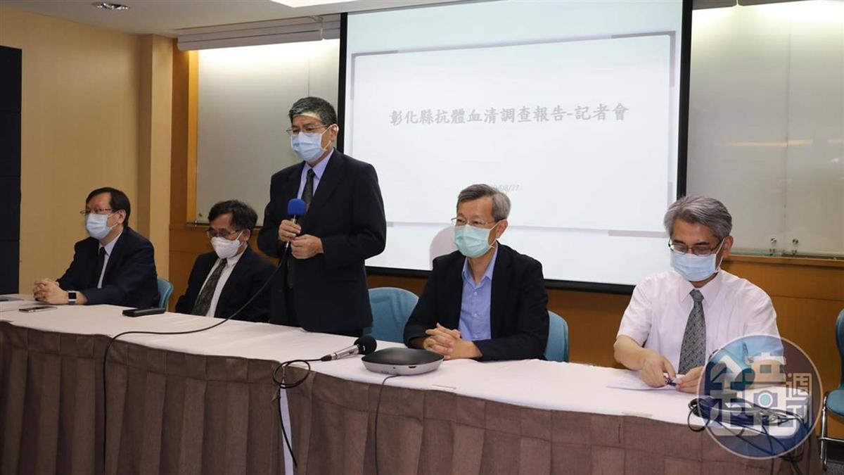 彰化血清調查公開 陳秀熙:確診者有至少3個月免疫防護力