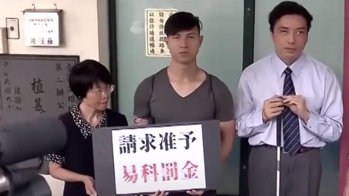 前國手陳敬鎧被控裝瞎詐保  再審免還105萬理賠