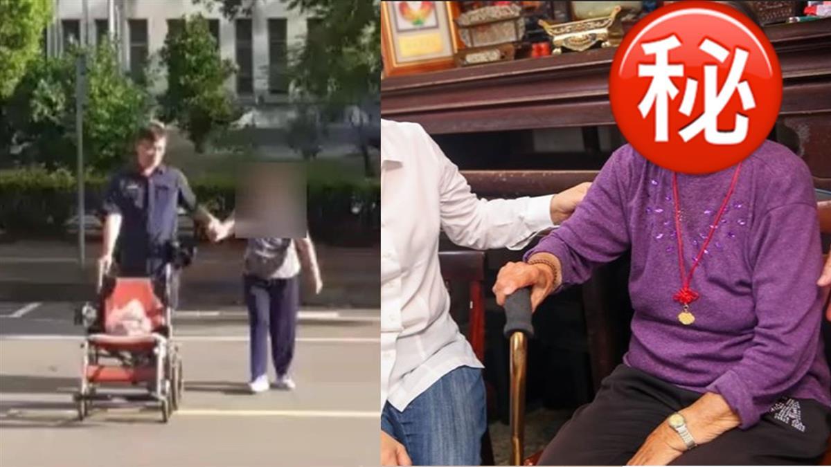 台中阿嬤失蹤!警找到人嚇:清朝出生116歲國寶 長壽秘訣曝