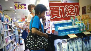 7月景氣燈號續亮黃藍燈 台灣經濟逐步改善