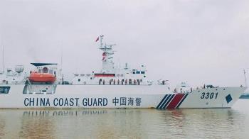 反送中人士乘船潛逃台灣 遭廣東海警扣押