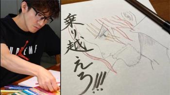 木村拓哉聯手《航海王》作者推貼圖! 5月畫「紅髮傑克」先破哏