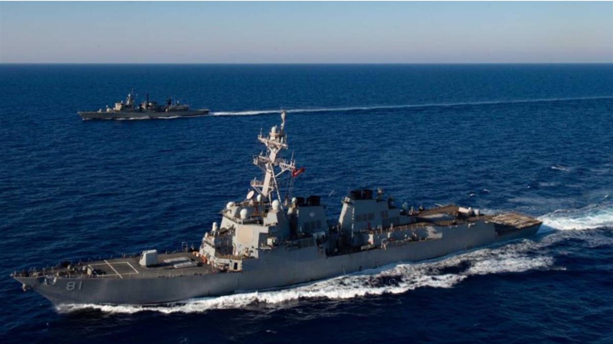 美驅逐艦駛入西沙海域 解放軍怒:停止挑釁,以免發生不測