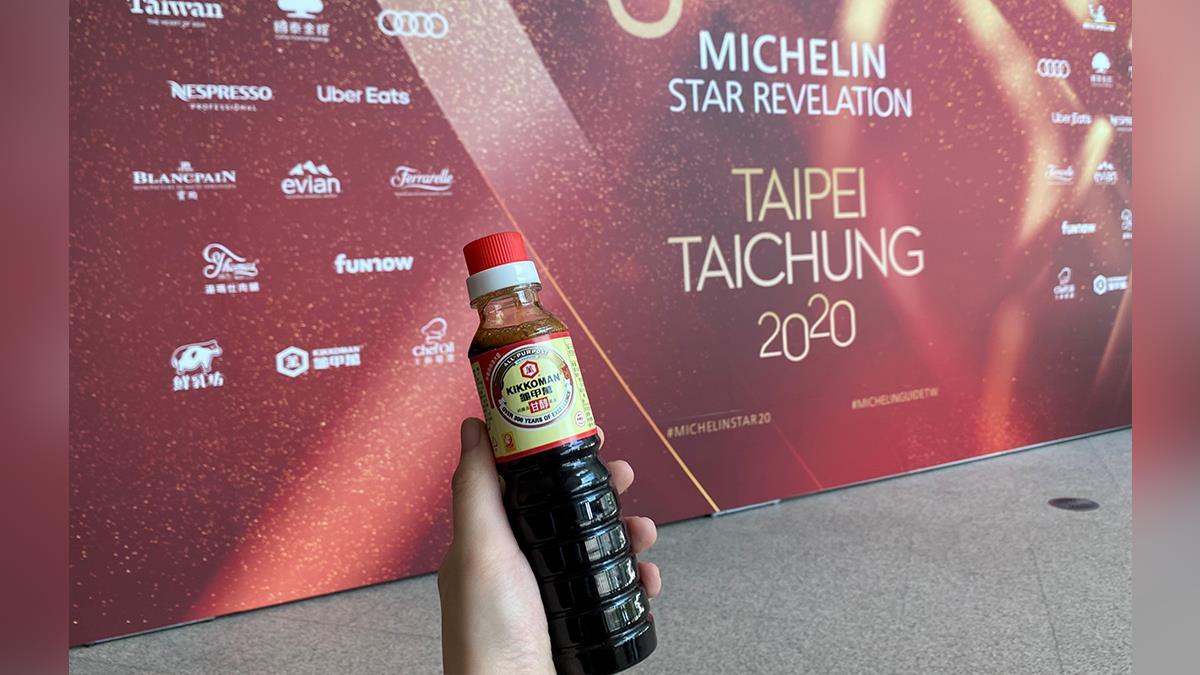 米其林首選醬油 龜甲萬連續第二年榮獲青睞