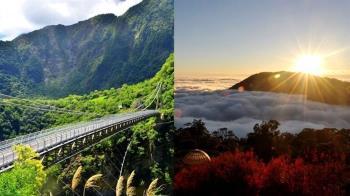 盤點全台5大絕美自然園區 太魯閣「山月吊橋」解放身心靈