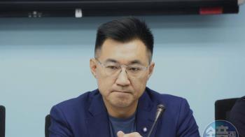 大法官宣告黨產條例合憲 江啟臣:結果不意外