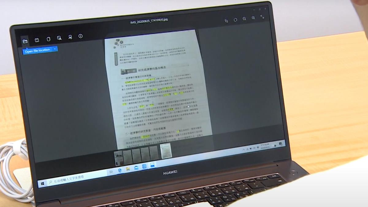 HUAWEI祭優惠 MateBook D學習利器