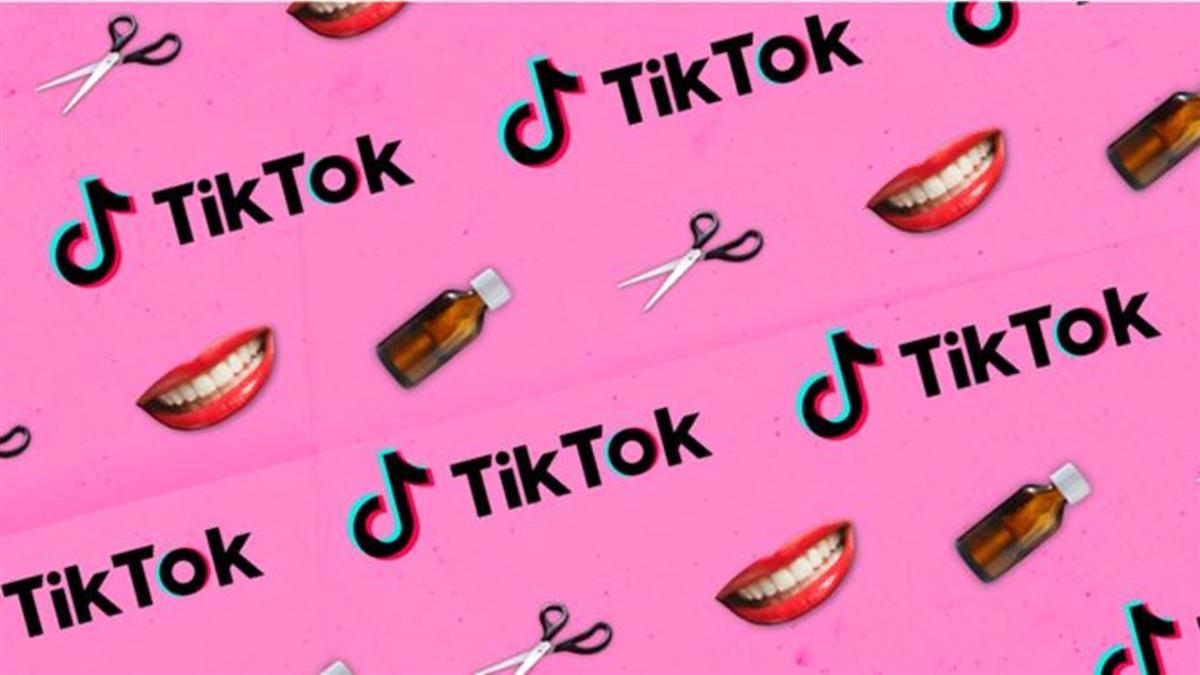 TikTok上的漂白劑潔牙、家中取痣、防曬霜畫輪廓視頻: