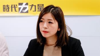 快訊/時代力量新任黨主席出爐!前副秘書長高鈺婷接任