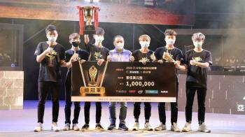 激鬥5hr!亞洲電競公開賽英雄聯盟決賽 台灣隊伍勇奪冠軍