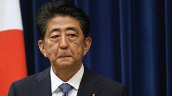 安倍晉三因病辭任日本首相 最長在任紀錄告一段落