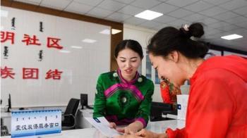 中國內蒙古雙語教學新政引發少數民族權利爭議
