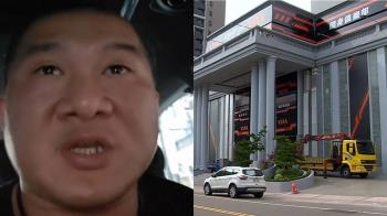 台中館前身為理容KTV!傳館長惹黑道吃3槍